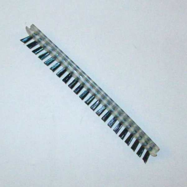 AGITATOR BRUSH INSERT